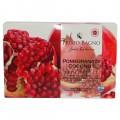 Χάρτινο Σετ Δώρου Pomegranate Coconut 4τμχ Σετ Δώρου