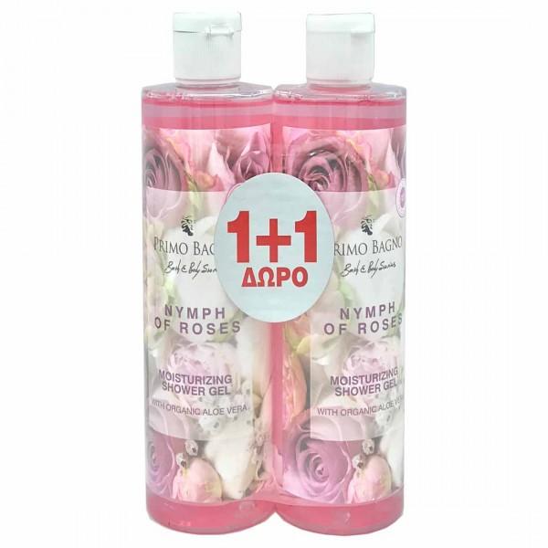 Αφρόλουτρο Nymph of Roses 300ml 1+1 Φροντίδα Σώματος